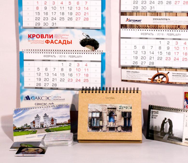 kalendar_pic