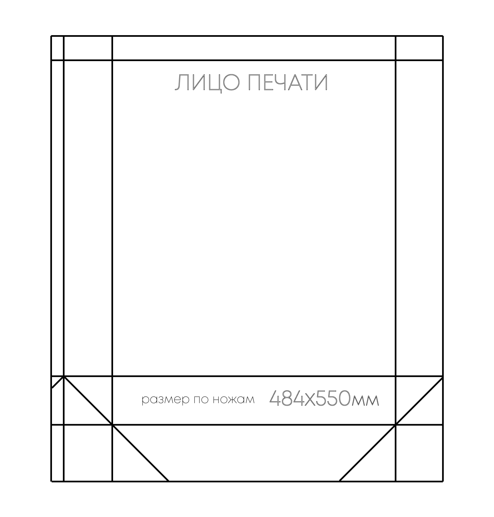 paket_35x45х12