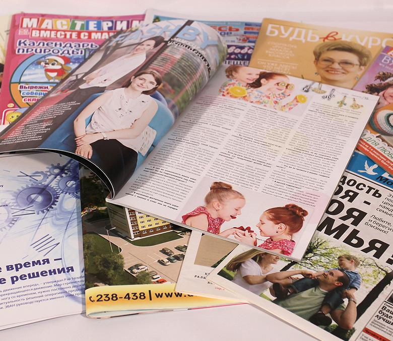 magazine_pic-2